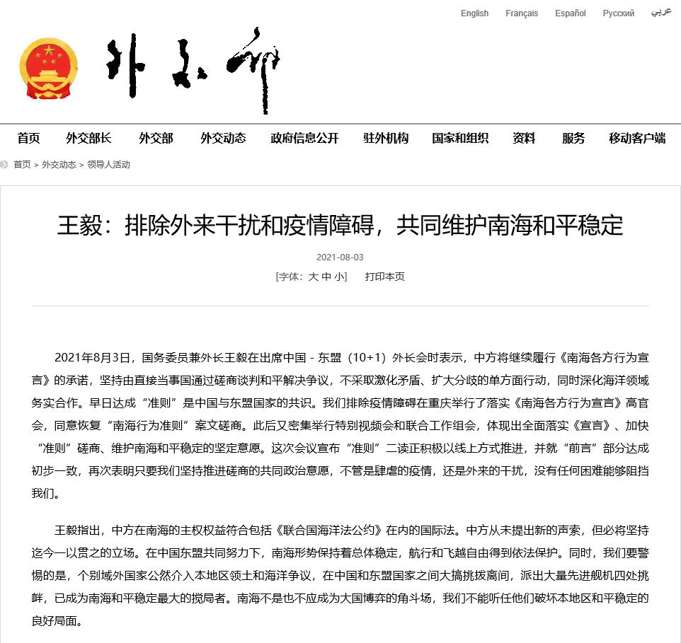 http://www.k2summit.cn/shehuiwanxiang/3445641.html